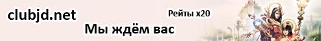 Русский сервер игры Jade Dynasty Banner