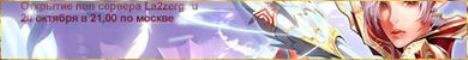 L_A_2_Z_E_R_G Banner