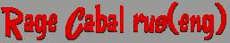 Rage CABAL rus(eng) Banner
