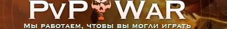 PvPWaR: Diablo 2 1.13 Banner