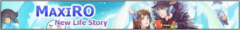 Maxi New Life Banner