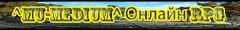 Go Online RPG Mu96 3 Сезон PvP x1000 Banner