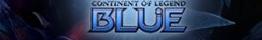 NeW MU BLUE server Banner