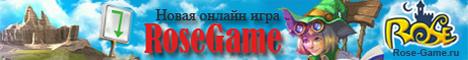 ROSE Online Evolution - первый русский сервер Banner
