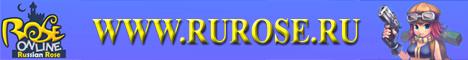 RuRose server Banner