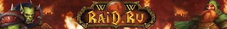 WoW-RaiD Banner
