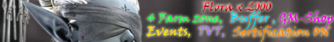 Классический сервер Flora x2000 Gracia Final  Banner
